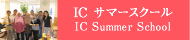 IC Summer School