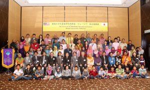 2013年「徳島大学卒業留学生同窓会(マレーシア)」