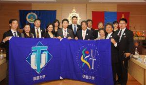 2012年「徳島大学留学生同窓会(モンゴル)」