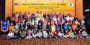 UT Almni Malaysia 2013