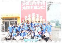 2013サマプロ写真09