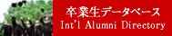 Int'l Alumni Directory
