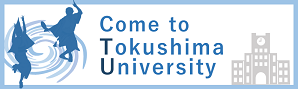 Come to Tokushima University